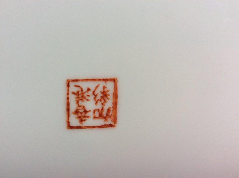 Chinees Porselein Merktekens.Chinees Porselein